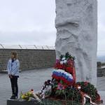 KZ-Gedenkstätte Mauthausen: Karbyschew-Denkmal
