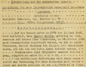 Bestätigung des rumänischen Vereins der Transnistrien-Deportierten für Moritz und Friedrike Nagler